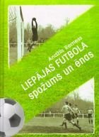 The history of football in Liepaja