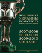 Ukrainian Football Championships - Volume 5 (2007 - 2011)