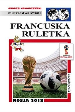 French Roulette. Russia 2018: FUJI Football Encyclopedia (volume 56)