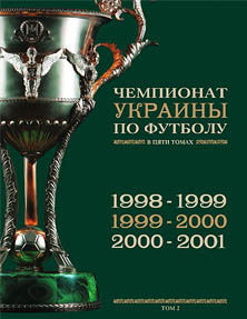 Ukrainian Football Championships - Volume 2 (1998 - 2001)